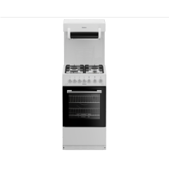 Blomberg GGS9151W 50cm Single Oven Gas Cooker - White